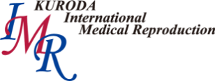 IMR KURODA International Medical Reproduction